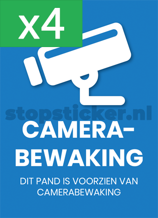 Camerabewaking sticker x4